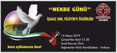 nekbe-gununde-israili-protestoya-davet